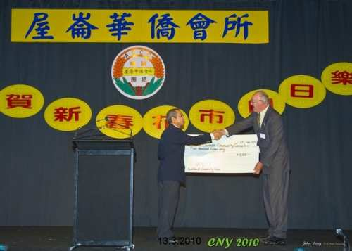 Sponsorship from SkyCity. - photo by John Ling