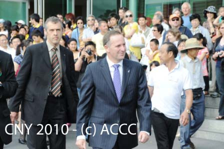 Arrival of the Prime Minister - photo by John Ling