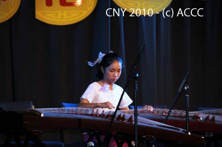 Chinese Folk Musical Instrument Play: Gone With Wind (GuZheng) - photo by John Ling