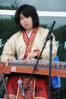 Traditional Chinese Music Group €
